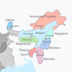 File:Northeast india.png