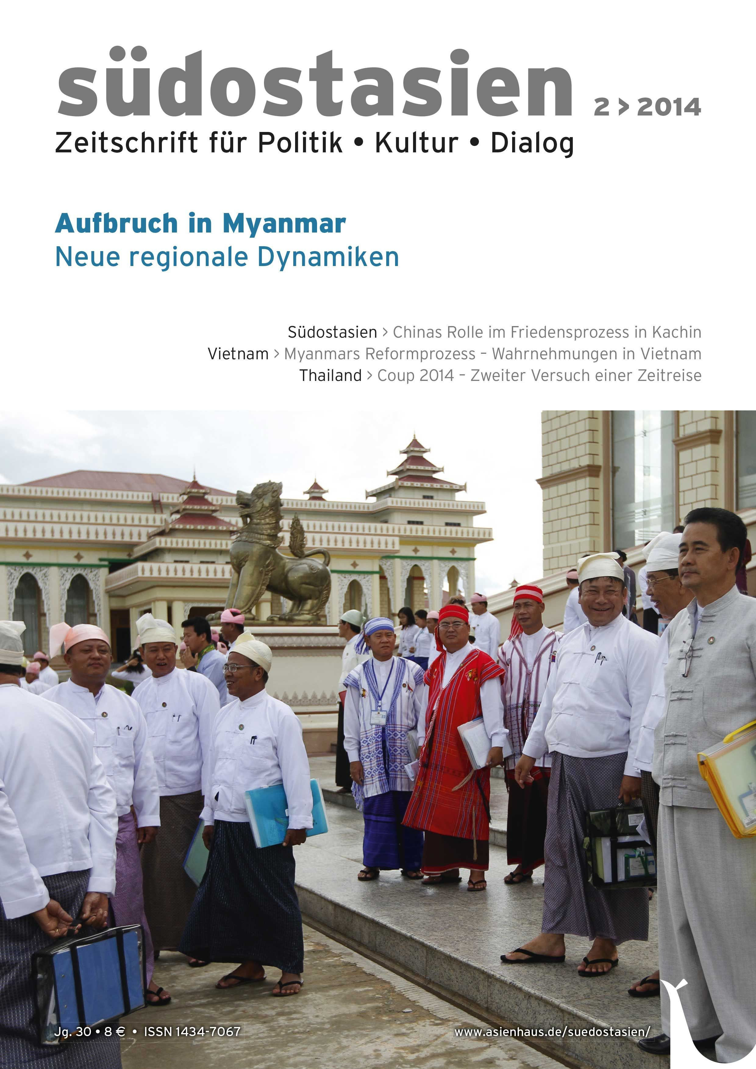 Aufbruch in Myanmar