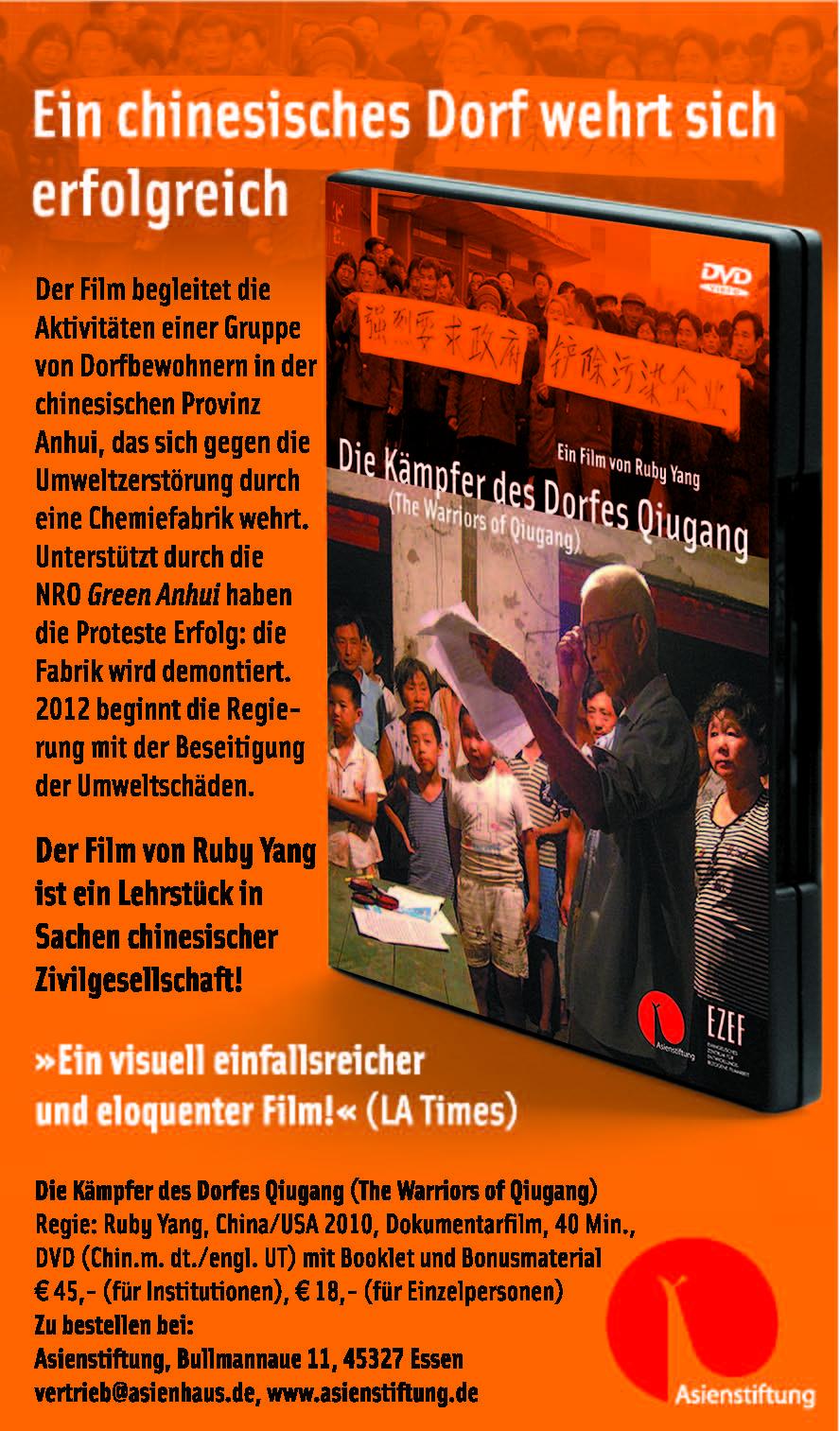 DVD-Anzeige