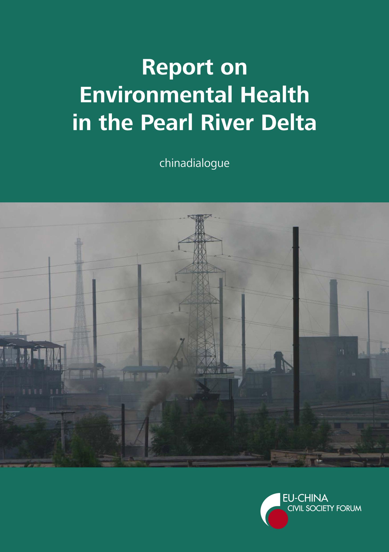 Titelseite Environmental Health Broschüre